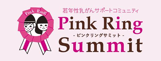 Pink Ring Summit