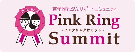 Pink Ring Summit